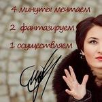 Katy S (KaterinaFortuna) - Ярмарка Мастеров - ручная работа, handmade