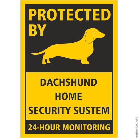 Охраняется таксой - мониторинг 24 часа :) На английском языке.
