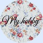 My.hobby (magicjewelry) - Ярмарка Мастеров - ручная работа, handmade
