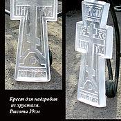 Крест хрустальный для надгробия.