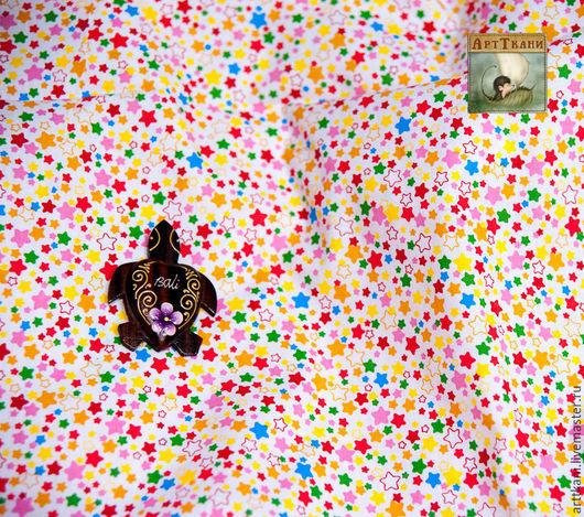 """Шитье ручной работы. Ярмарка Мастеров - ручная работа. Купить 100% хлопок, Индонезия """"Разноцветные звездочки"""". Handmade. Комбинированный, хлопок"""