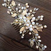 Свадебный салон ручной работы. Ярмарка Мастеров - ручная работа Золотой свадебный гребень с листиками из двух видов жемчуга. Handmade.