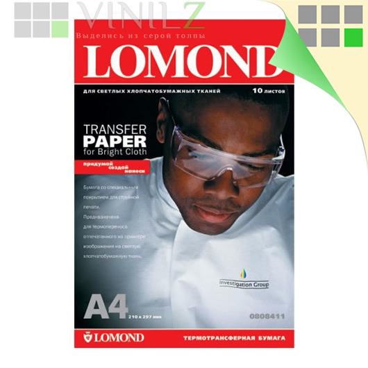скидка, акция, 35%, термотрансфер, lomond, ломонд, бумага, для светлых тканей, для темных тканей, трансферная бумага, термотрансферная бумага