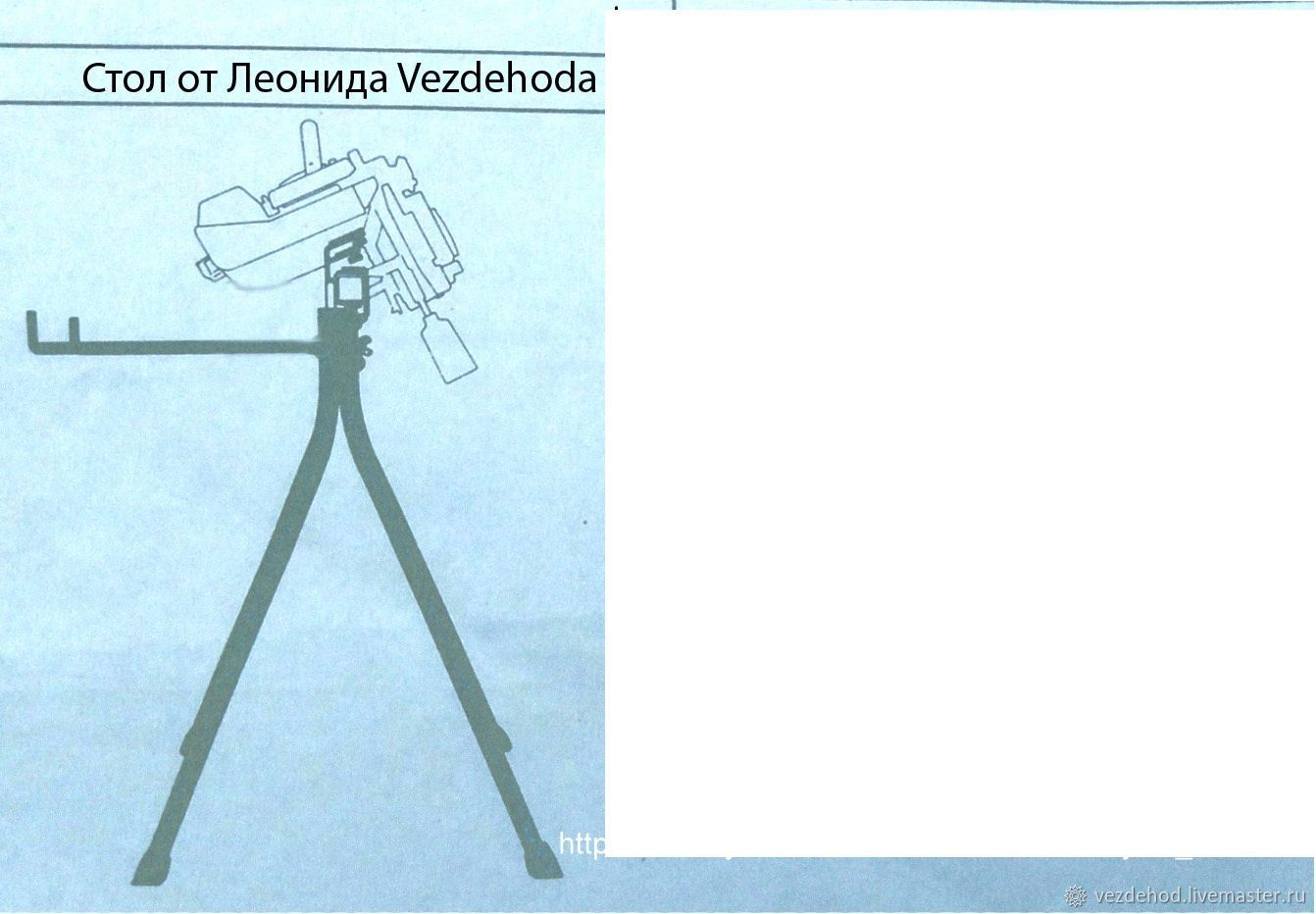 СТОЛ для вязальной машины РАМА ! АНАЛОГ БРАЗЕРОВСКОГО, Инструменты для вязания, Зеленоград,  Фото №1