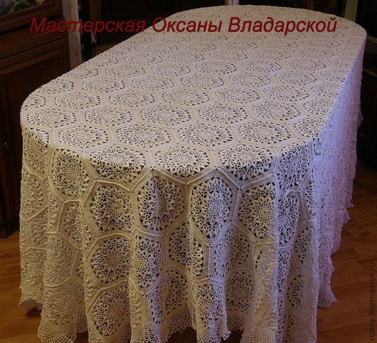 Home Textiles & Carpets handmade. Livemaster - handmade. Buy Knitted tablecloth 'man-made miracle'.Tablecloth crochet
