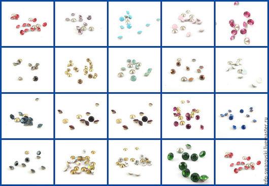 Для украшений ручной работы. Ярмарка Мастеров - ручная работа. Купить 144 кристалла PP32 Сваровски shaton 1088 4мм S102832PP. Handmade.
