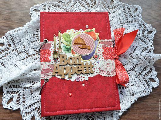 """Кулинарные книги ручной работы. Ярмарка Мастеров - ручная работа. Купить Кулинарная книга """"Bon appetit"""".. Handmade. Ярко-красный"""