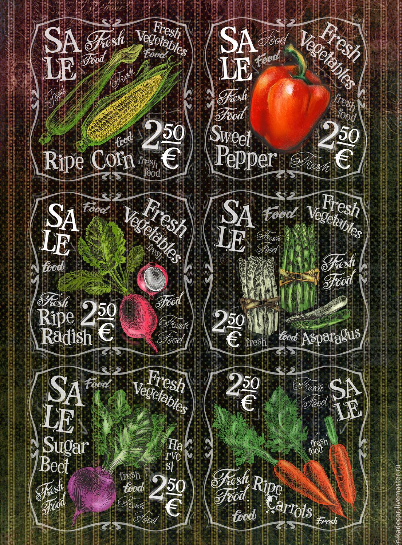 Свежие овощи (CPD0537) - рисовая бумага, А3, Декупаж и роспись, Москва, Фото №1