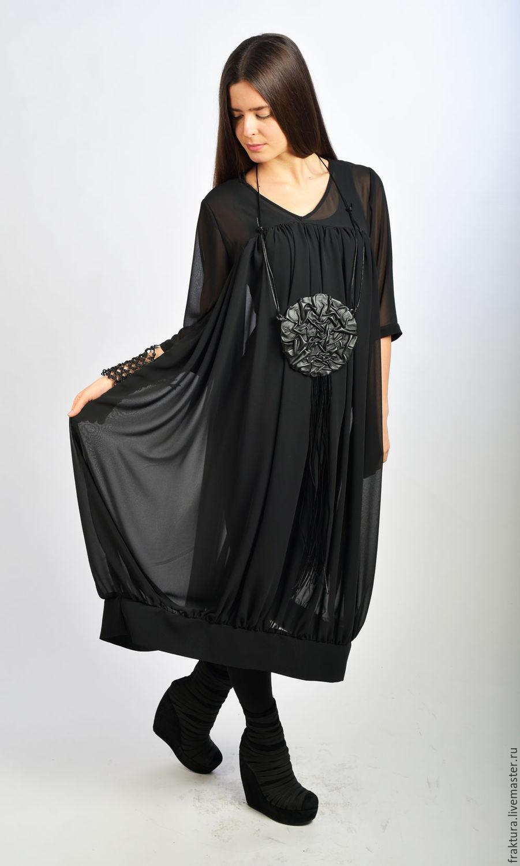 Одежда для полных женщин мария