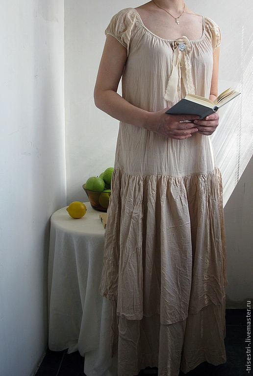Платье солнце с доставкой
