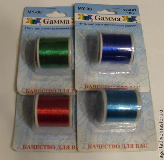 Цвета: зеленый, синий, красный, бирюзовый.