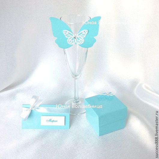 украшение для бокалов, украшение бокалов, свадебные аксессуары, свадебные бокалы, украшение стола, бабочки, голубые бабочки, декор бабочками