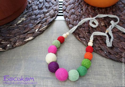 Яркие и стильные слингобусы (кормительные бусы, мамабусы) - игрушка для малыша и украшение для мамы.  Слингобусы в этно-стиле – оригинальное вязаное украшение. Вязаные бусы - подарок для слингомамы.