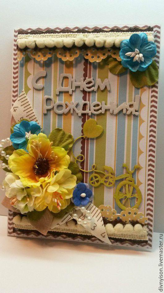 """Детские открытки ручной работы. Ярмарка Мастеров - ручная работа. Купить Открытка """"Радуга"""". Handmade. Комбинированный, открытка на день рождение"""