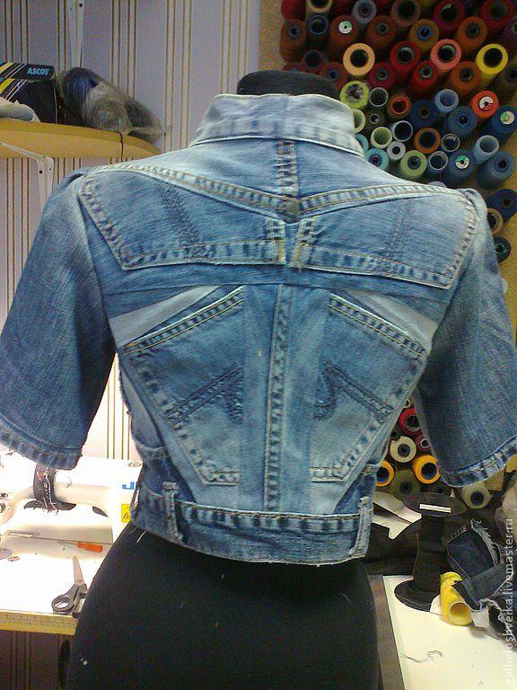 Джинсовая куртка из старых джинсов выкройка