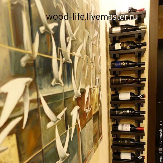 Мебель ручной работы. Ярмарка Мастеров - ручная работа. Купить Полка для вина. Handmade. Полка для вина, вино