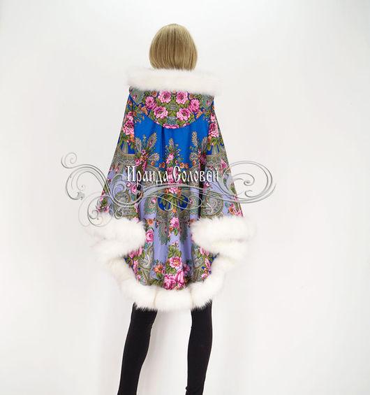 Авторское пальто-пончо из шерстятных (100% шерсть) павловопосадских платков, отделка- искусственный мех итальянского производства