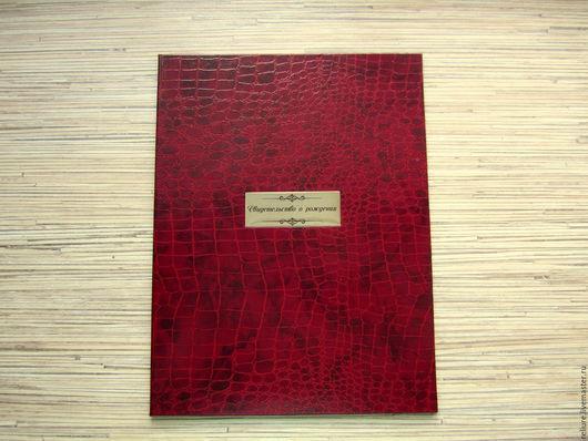 Папка-обложка для свидетельства о рождении для девочки,цвет красный.