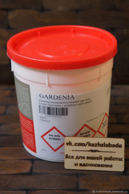 GARDENIA – на основе натуральных жиров и восков, 50 гр, Материалы, Тольятти, Фото №1