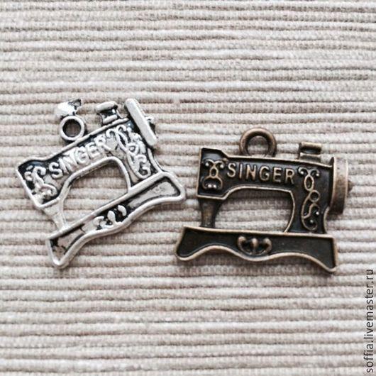 Для украшений ручной работы. Ярмарка Мастеров - ручная работа. Купить Швейная машинка (3 шт/уп) 260331. Handmade. Серебряный