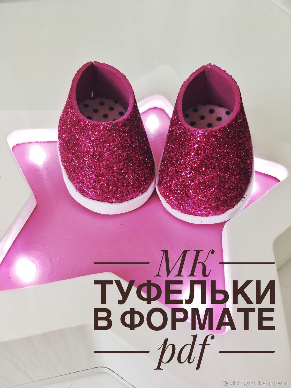МК туфельки для куклы, Одежда для кукол, Новосибирск,  Фото №1