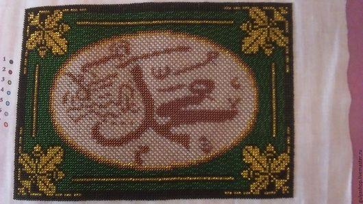 Символизм ручной работы. Ярмарка Мастеров - ручная работа. Купить Картина из бисера Мухаммад-пророк Аллаха Шамаиль. Handmade.