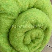 Материалы для творчества handmade. Livemaster - original item Bergshav Green Apple. Melange.Germany. 100g. (cardoons 29-30 MD.). Handmade.