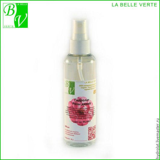 Магазин гидролатов la Belle Verte. Гидролат Розы. 100% натуральный продукт. Органик. Получен методом паровой дистилляции. Не содержит спирта, искусственных добавок и консервантов.