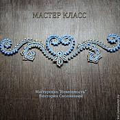 Материалы для творчества ручной работы. Ярмарка Мастеров - ручная работа мастер класс мини композиции к голубой кокетке платья. Часть 1.. Handmade.