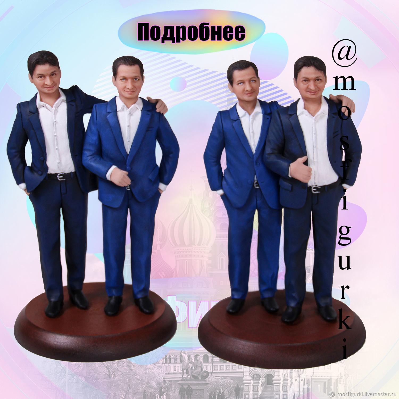 Братская любовь - Статуэтка по фотографии, Статуэтки, Москва,  Фото №1