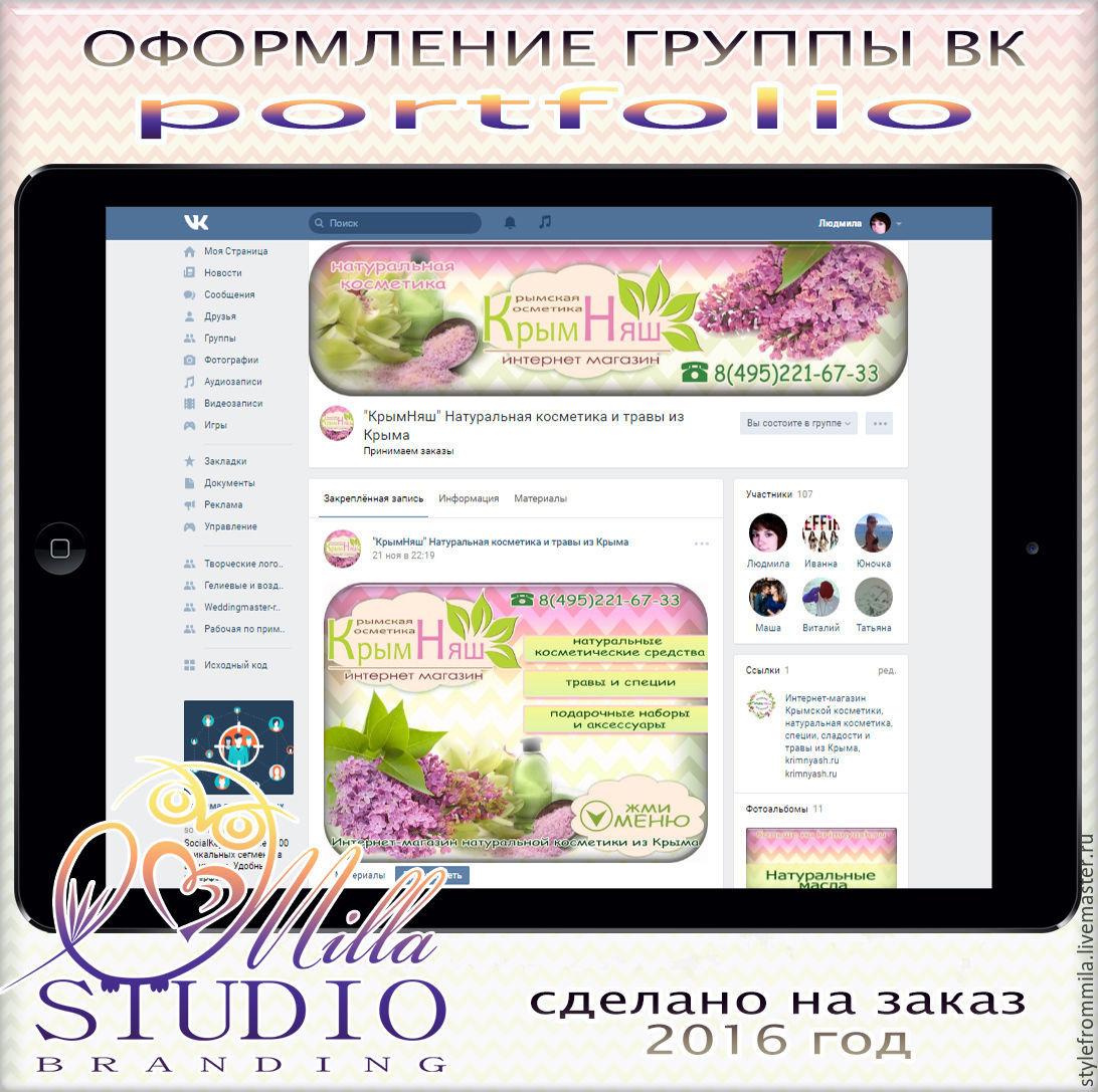 Купить ссылки с вконтакте