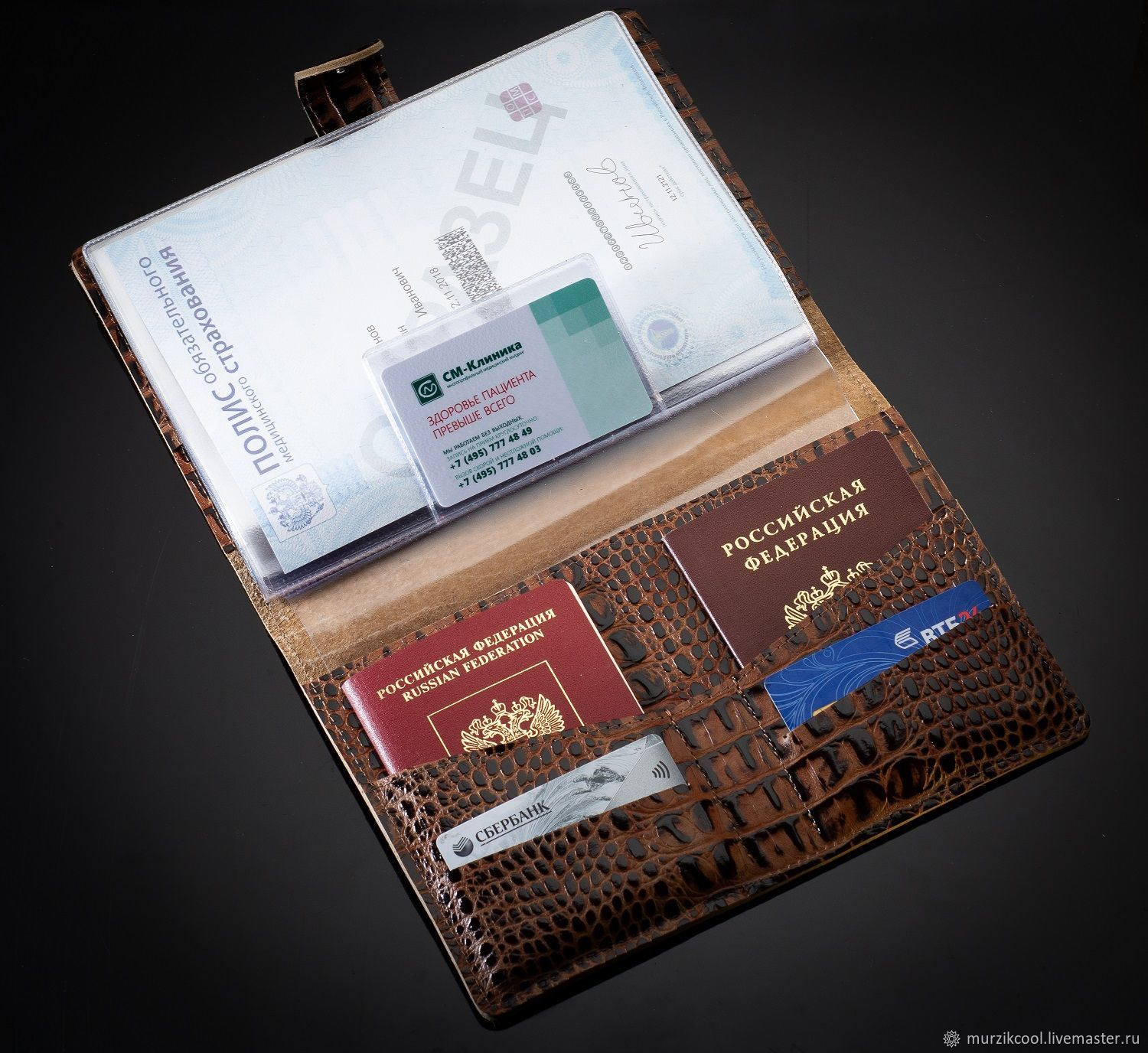 Mini organizer for documents A5 Brown Caiman, Folder, Moscow,  Фото №1