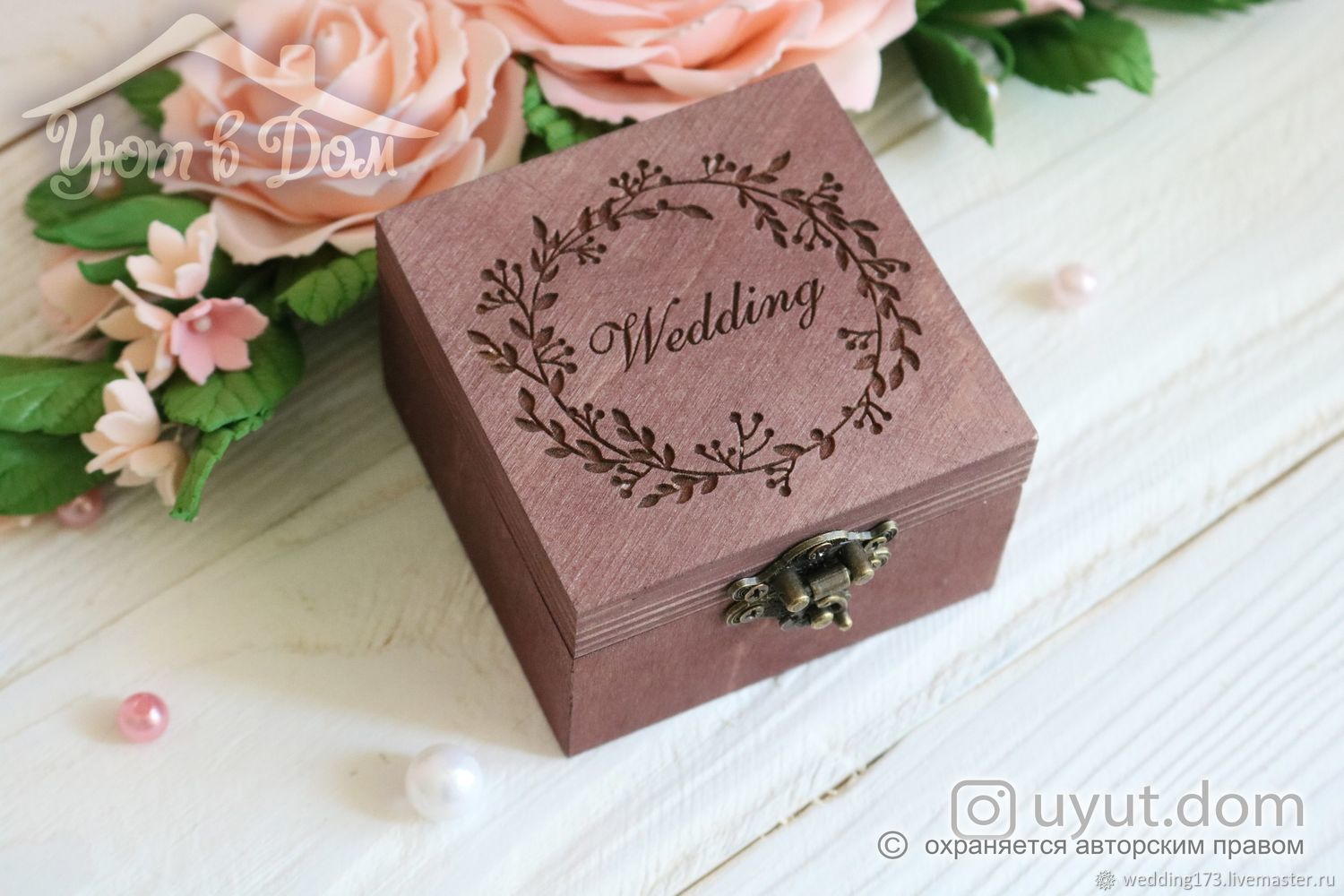 Wooden box for rings, Caskets for rings, Dimitrovgrad,  Фото №1