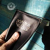 Канцелярские товары handmade. Livemaster - original item passport cover - the GOLDEN MAN. Handmade.
