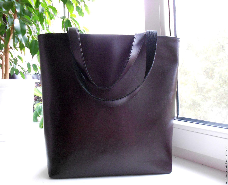 4b93d2aa023d Женские сумки ручной работы. Ярмарка Мастеров - ручная работа. Купить Шоппер,  сумка- ...