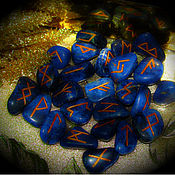 Фен-шуй и эзотерика handmade. Livemaster - original item Runes Scandinavian Sodalite,recruitment. Handmade.