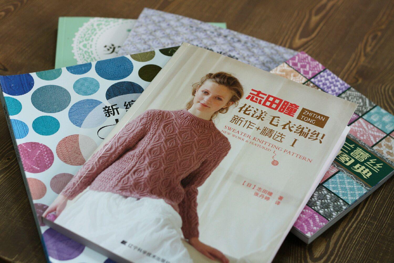 японские журналы для вязания купить в интернет магазине на ярмарке