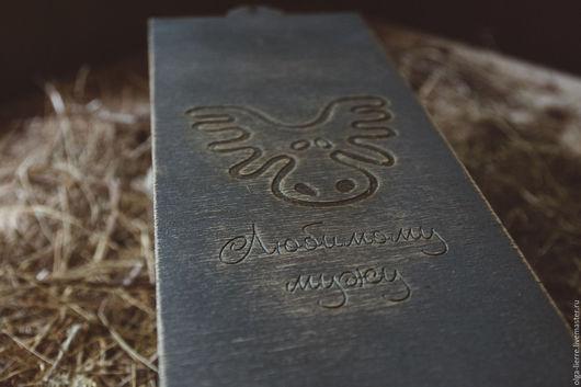 """Персональные подарки ручной работы. Ярмарка Мастеров - ручная работа. Купить Подарочный мужской короб """"Лось"""". Handmade. Серый"""