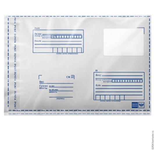 Упаковка ручной работы. Ярмарка Мастеров - ручная работа. Купить Конверт почтовый. Handmade. Белый, упаковка, упаковка для подарка, почта