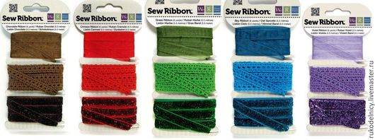 Набор лент SewRibbon