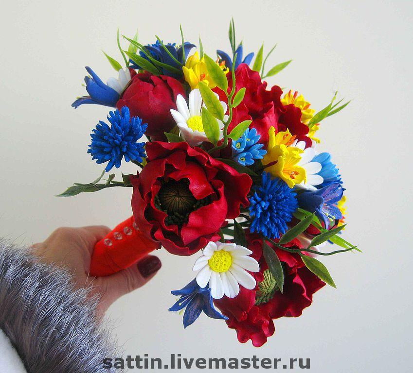 Цветы опт машинная 11 екатеринбург