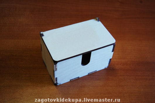Визитница  (продается в разобранном виде в палетках) Не комплектуется фурнитурой Размер 11х6х6 см  Материал: фанера 3 мм