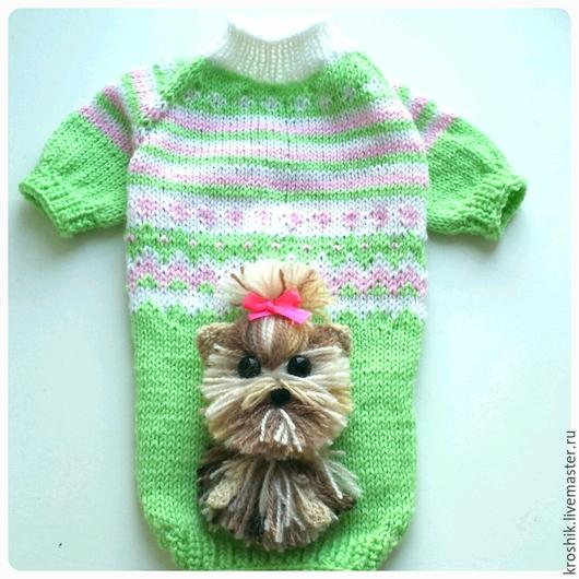 Одежда для собак, ручной работы. Ярмарка Мастеров - ручная работа. Купить свитер для собаки. Handmade. Одежда для собак, Йоркширский терьер