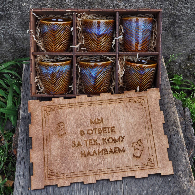Набор керамических стопок, Рюмки, Краснодар,  Фото №1