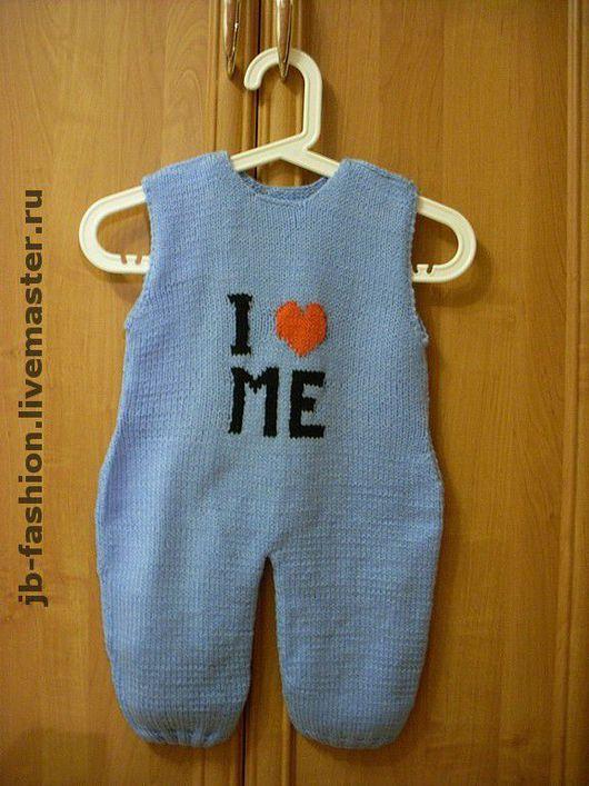 Одежда для мальчиков, ручной работы. Ярмарка Мастеров - ручная работа. Купить Детский комбинезон. Handmade. Детская одежда, детский комбинезон