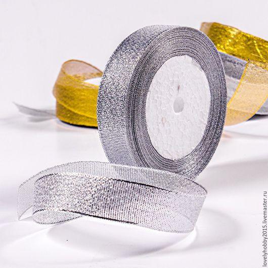 Лента парчовая серебро