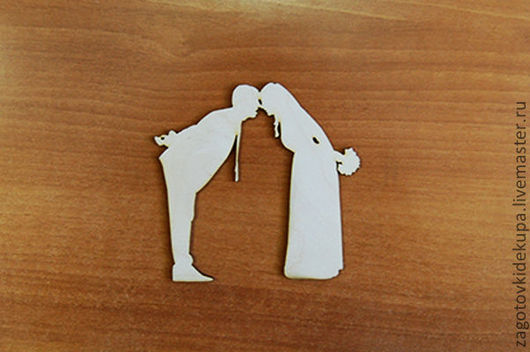 Влюбленная пара Размер: 15х15 см Материал: фанера 3 мм