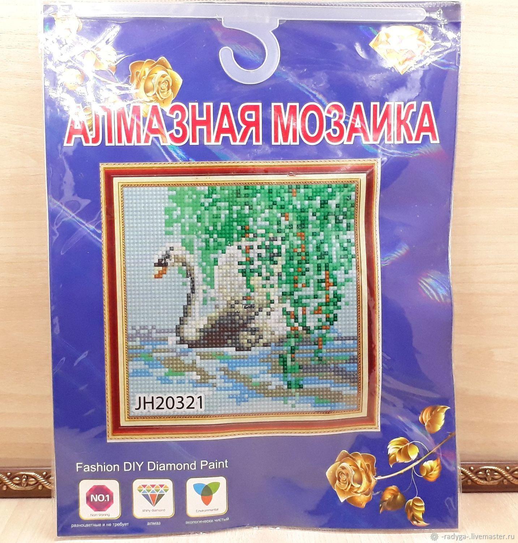 Алмазная вышивка 16 х 16 см, Алмазная мозаика, Истра,  Фото №1