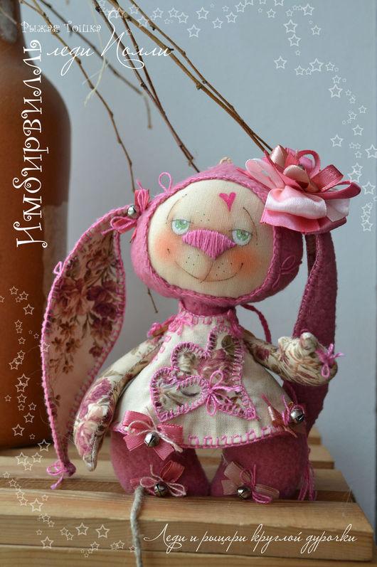 Текстильная зайка Полли. Розовая зайка. Мягкая зайка. Зайка в платье. Маленькая зайка. Зайчик. Handmade. Игрушки животные, ручной работы. Ярмарка Мастеров - ручная работа. Купить.