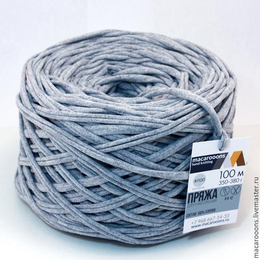 Цвет: Серый меланж (#1100) Толщина нити: 7-9 мм Длина клубка: 100 м Вес клубка: 350-380 г